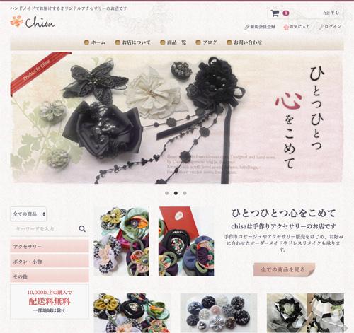 手作りアクセサリー販売サイト「chisa」